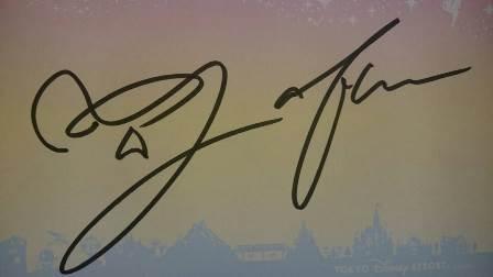 ジャファー サイン