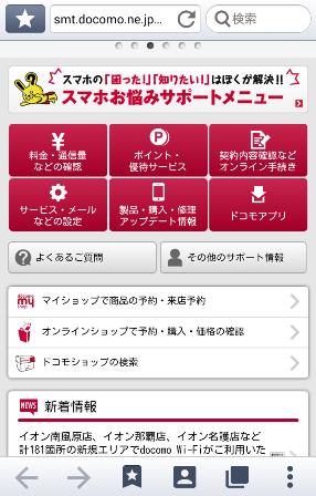 Wi-Fi_03