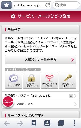 Wi-Fi_04