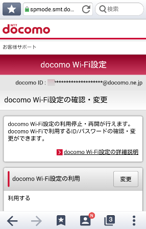 Wi-Fi_06