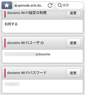 Wi-Fi_07