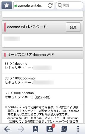 Wi-Fi_08