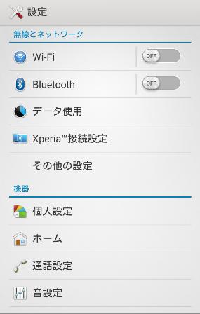 Wi-Fi_11