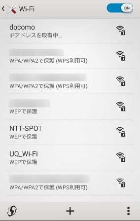 Wi-Fi_12