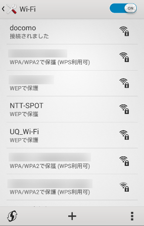Wi-Fi_14