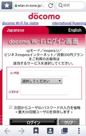 Wi-Fi_15