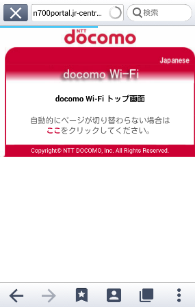 Wi-Fi_16
