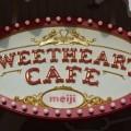 スウィートハート・カフェ
