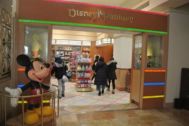 ホテルオークラ東京ベイ ディズニーファンタジー